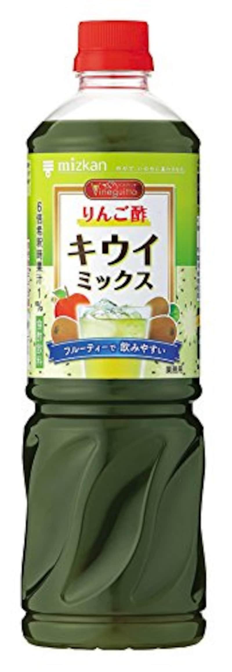 ミツカン,ビネグイット りんご酢キウイミックス