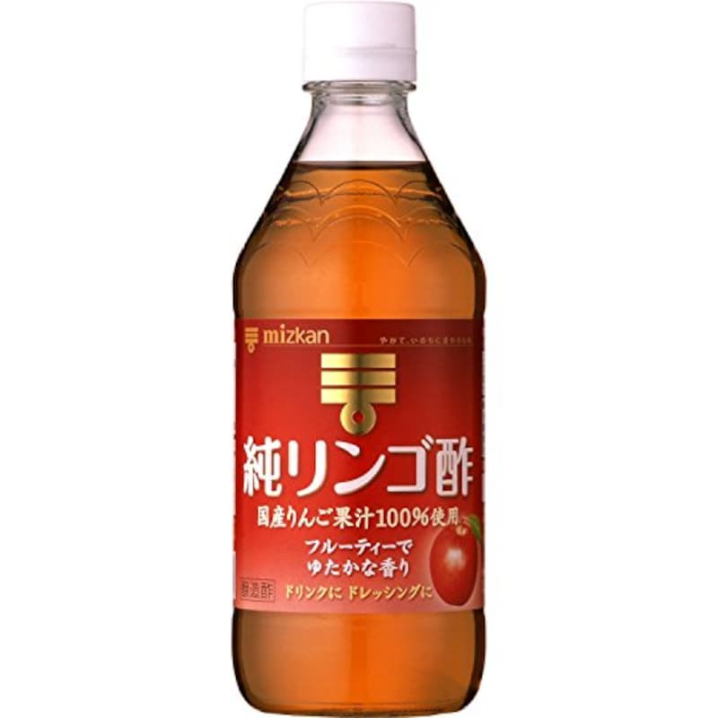 ミツカン,純りんご酢