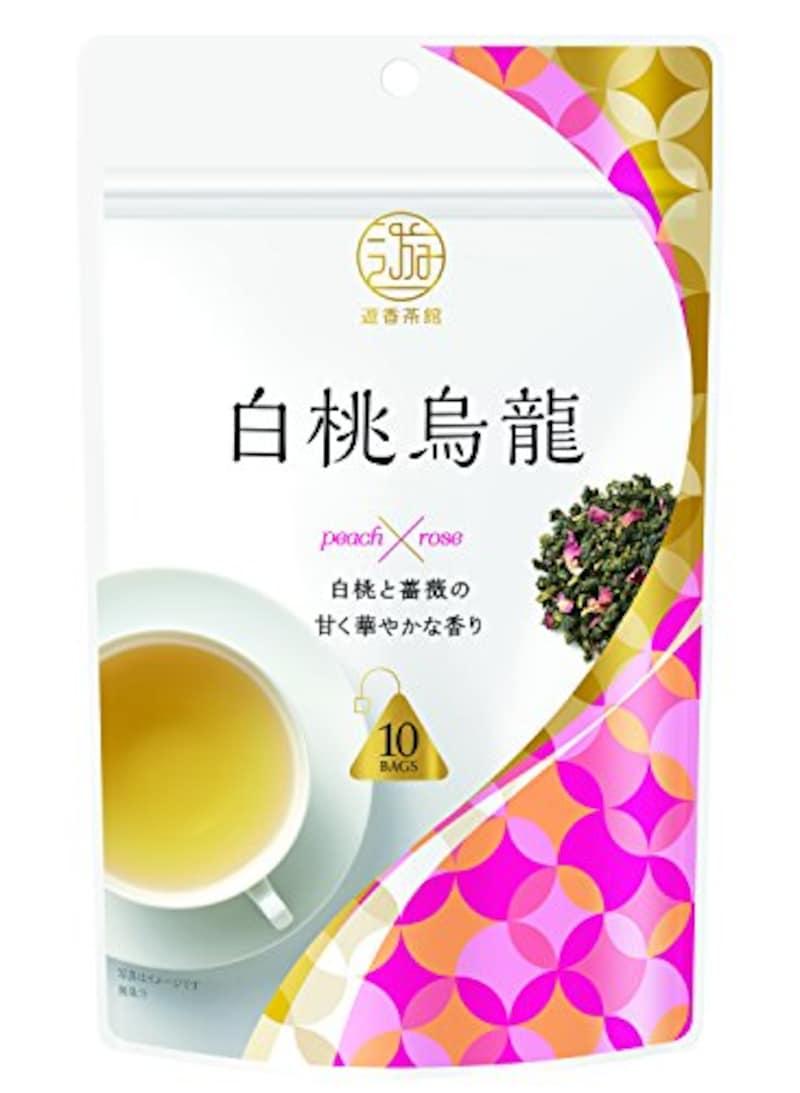 三井銘茶,遊香茶館 白桃烏龍