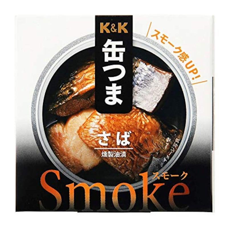 K&K(ケーアンドケー),缶つまスモーク さば