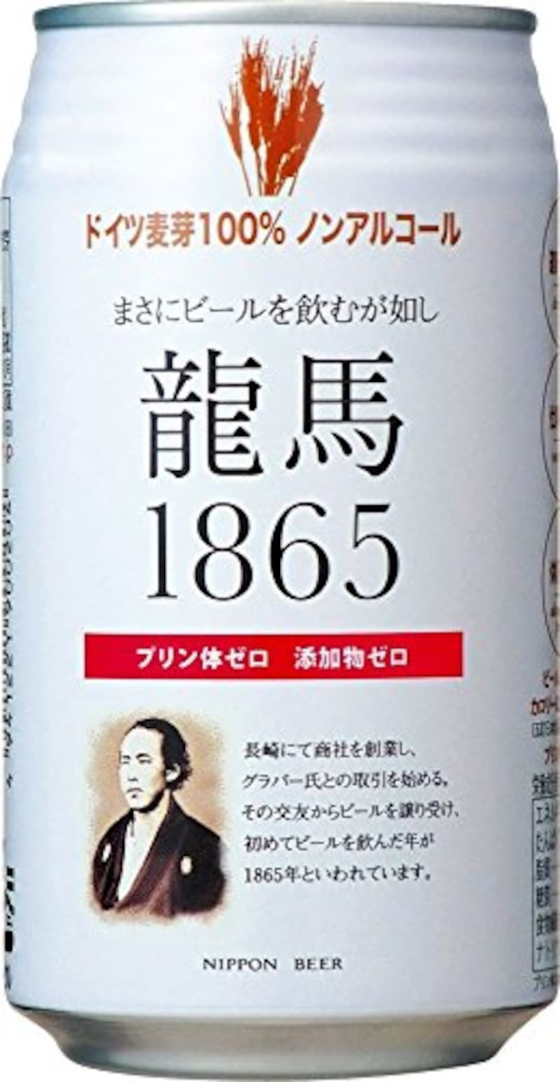 日本ビール,龍馬1865 6缶パック