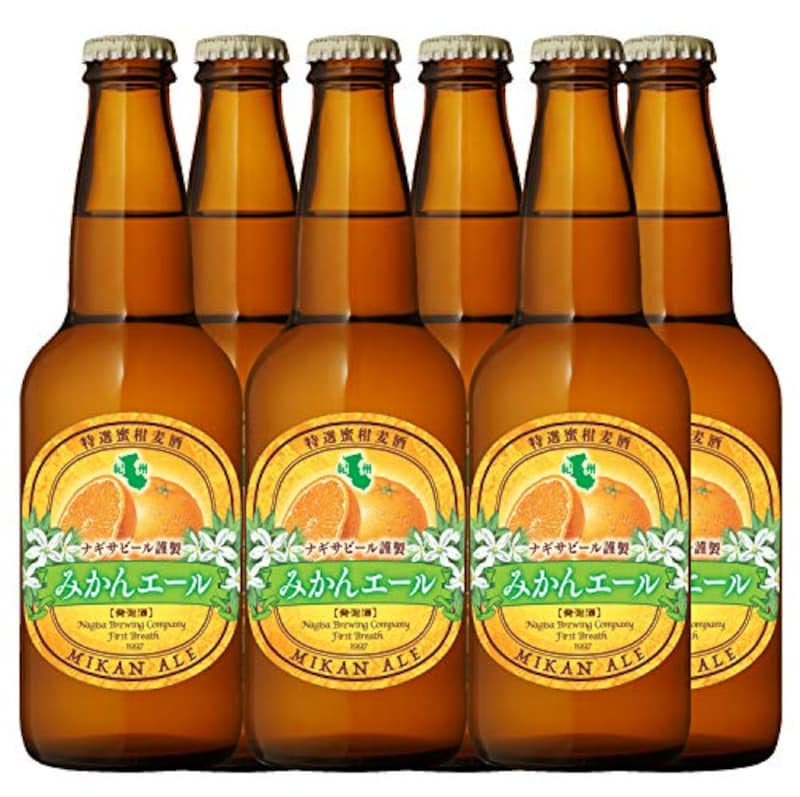 ナギサビール,みかんエール 6本セット