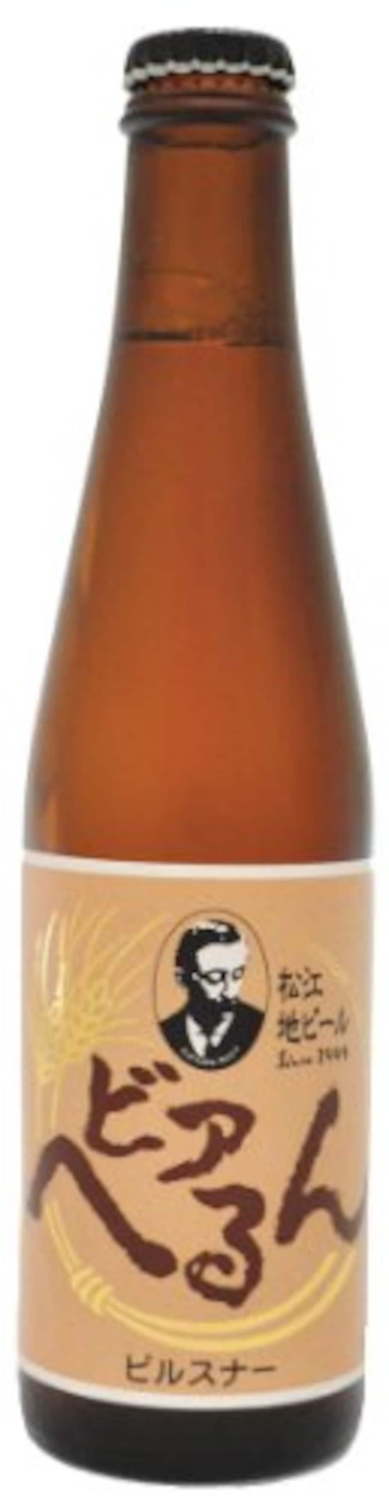 島根ビール株式会社,松江地ビールビアへるん 24本 1ケース