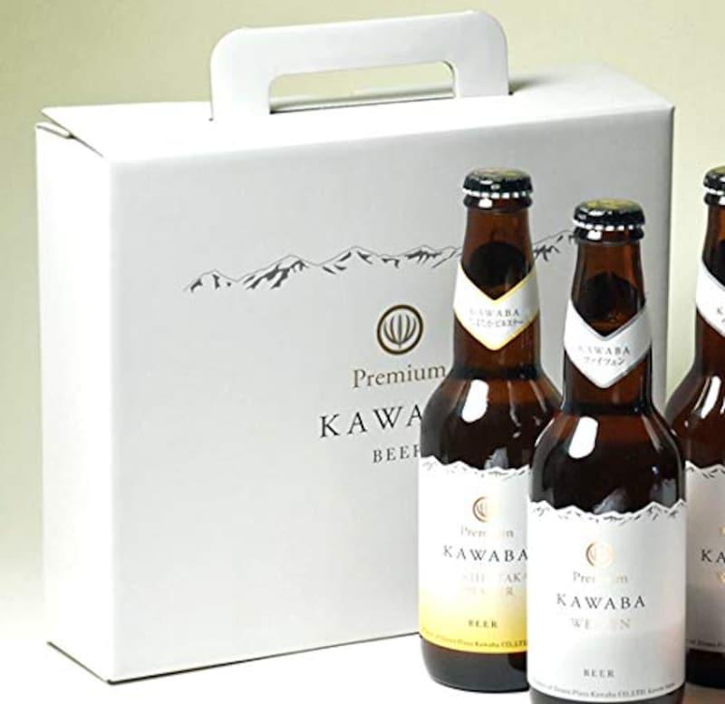 川場ビール,Premium KAWABA 飲み比べセット
