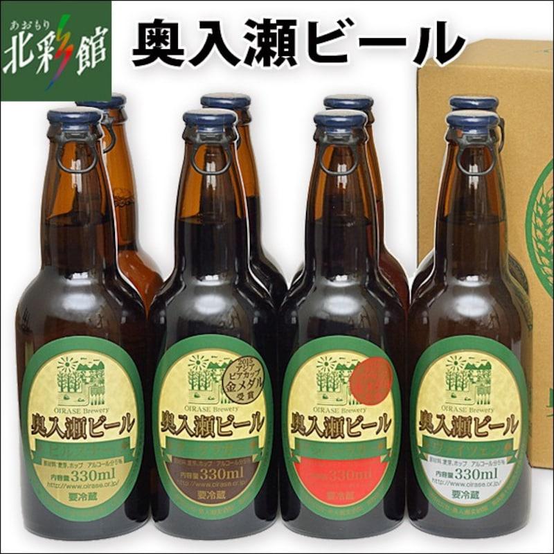 十和田湖ふるさと活性化公社,奥入瀬ビール詰め合せ,16c-140