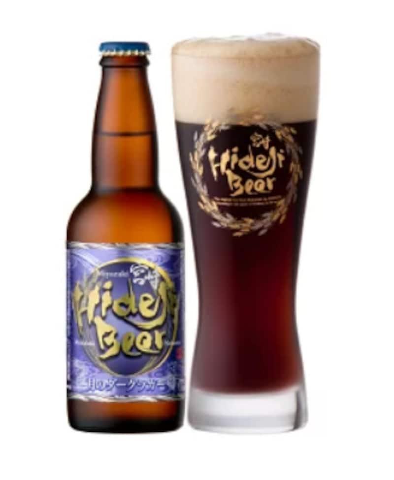 宮崎ひでじビール,月のダークラガー