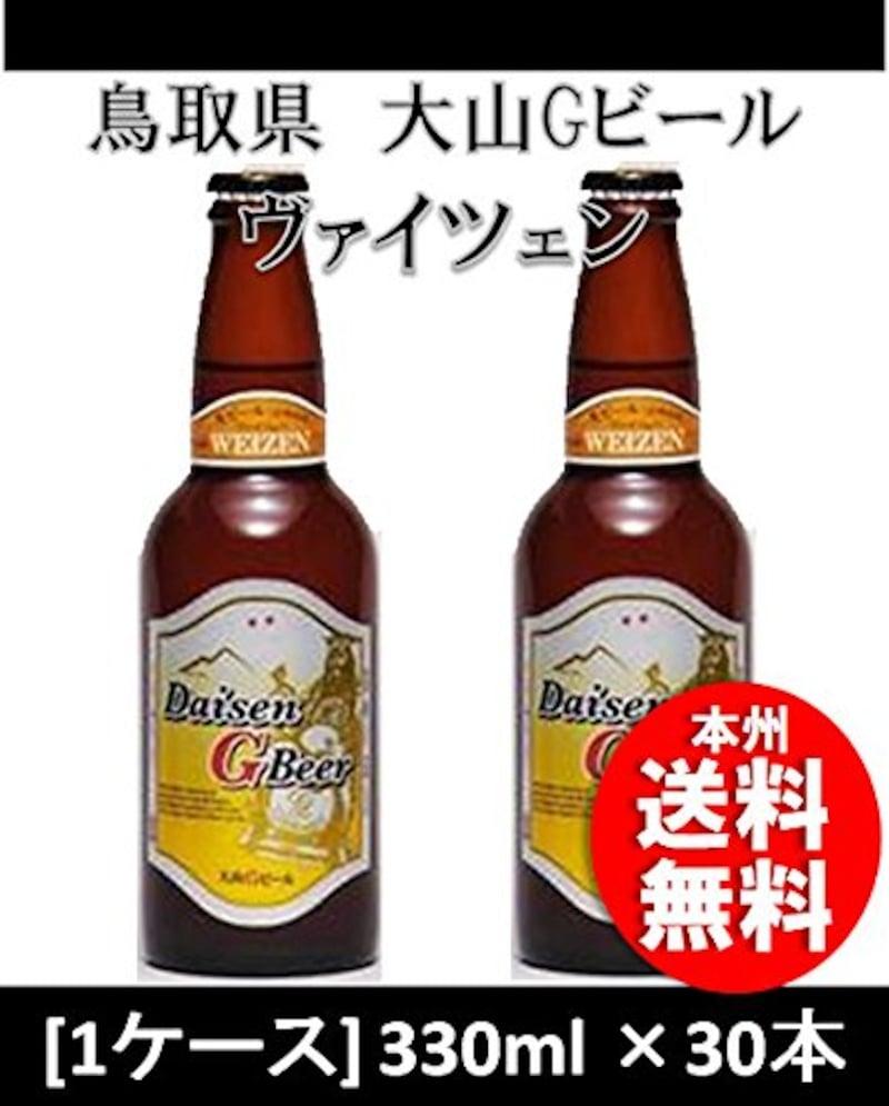久米桜麦酒,大山Gビール ヴァイツェン 30本,33018304-30c