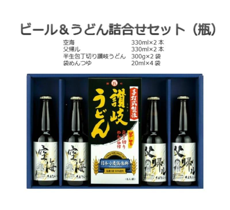 香川ブルワリー,さぬきビール&うどん詰め合わせセット,RIU-4CW
