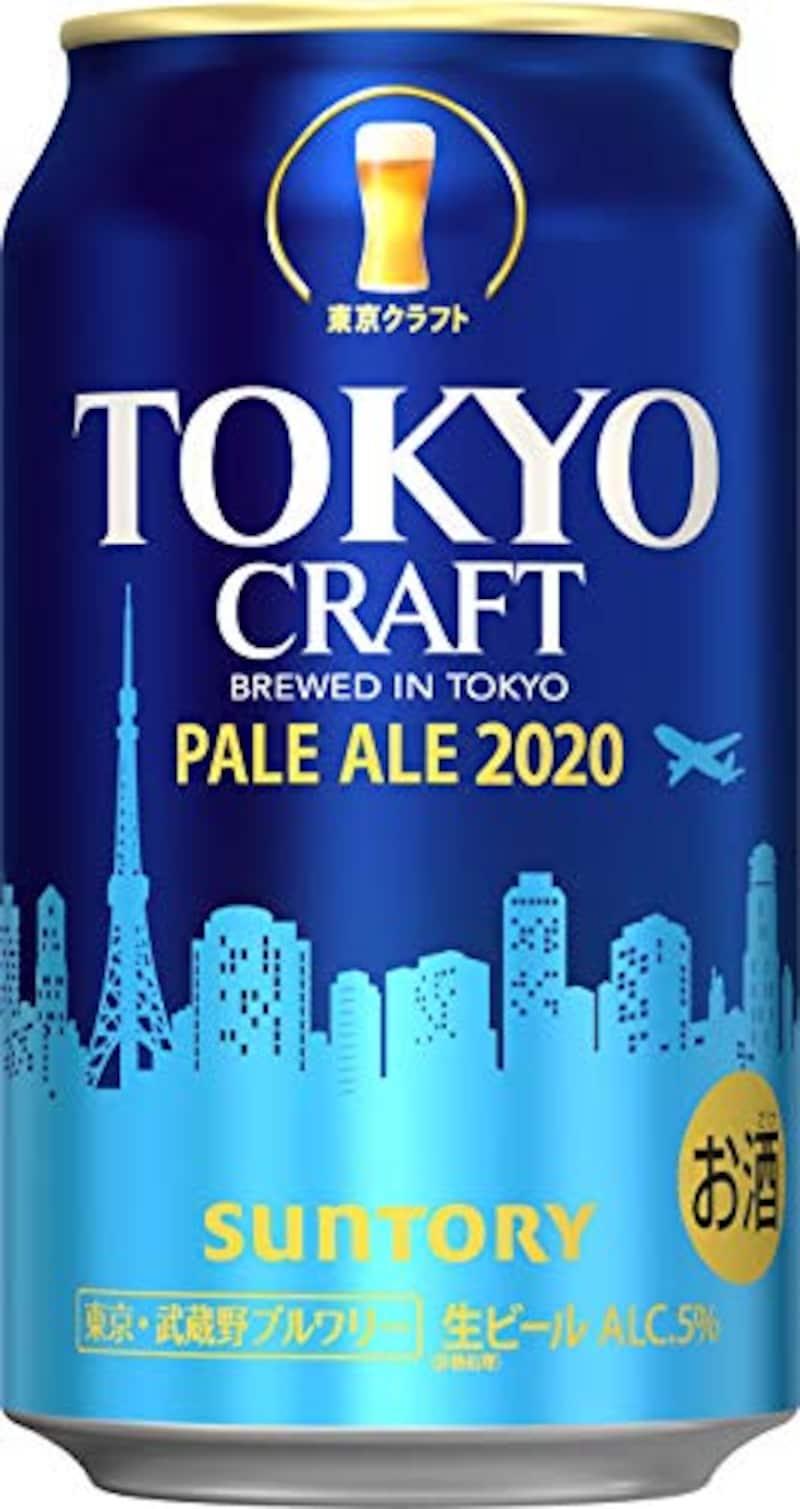 SUNTORY,TOKYO CRAFT ペールエール 24本