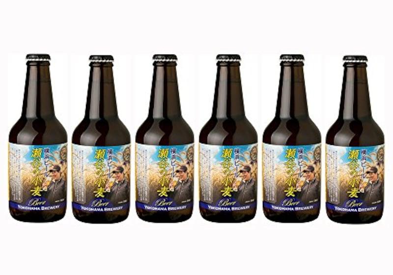 横浜ビール醸造,瀬谷の小麦ビール 6本セット