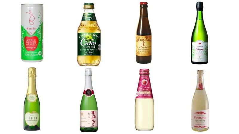 シードルのおすすめランキング15選|おつまみの作り方やノンアルコールも紹介!