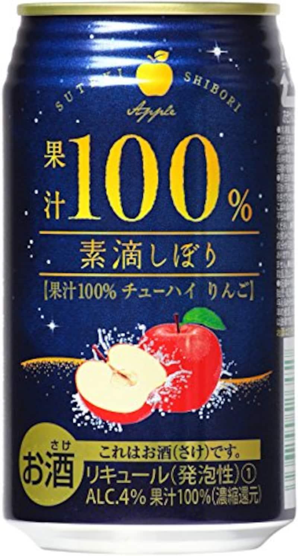 富永貿易,素滴しぼり 果汁100% チューハイ りんご缶