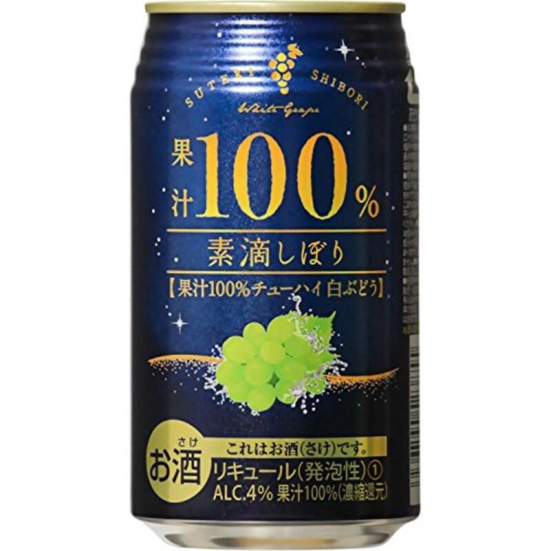富永貿易,素滴しぼり 果汁100% チューハイ 白ぶどう 缶