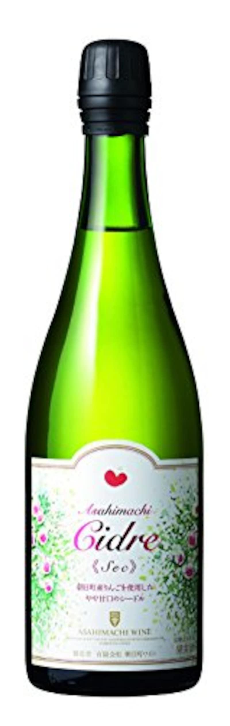 朝日町ワイン,シードル セック
