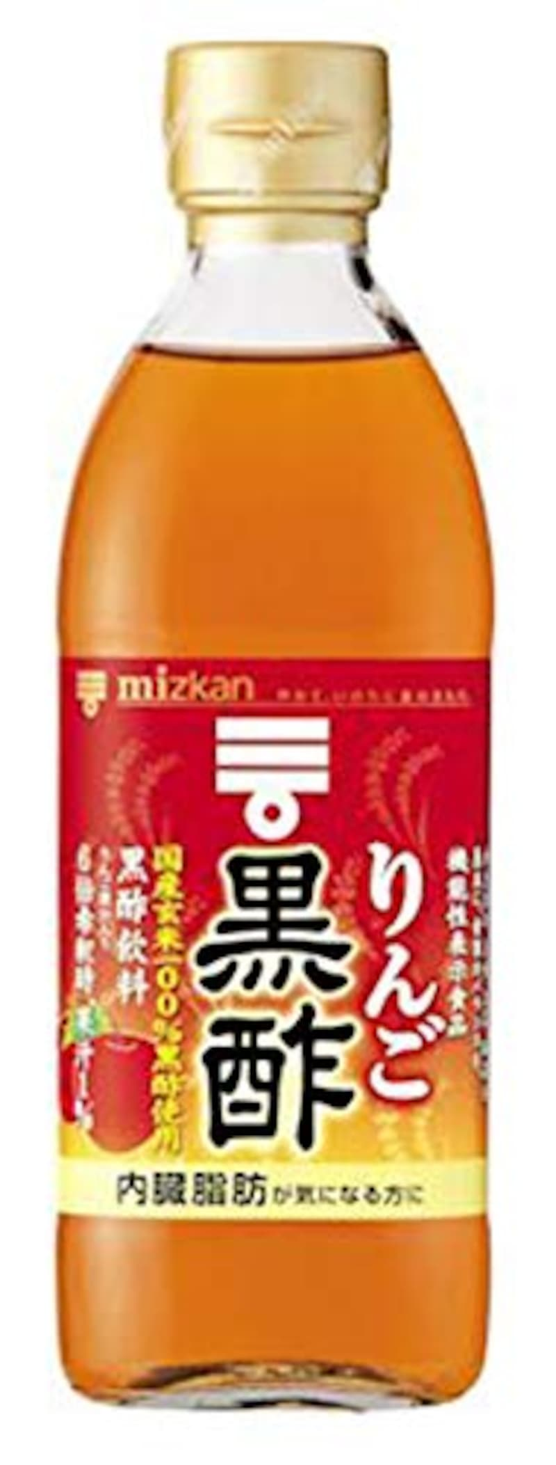 ミツカン,りんご黒酢