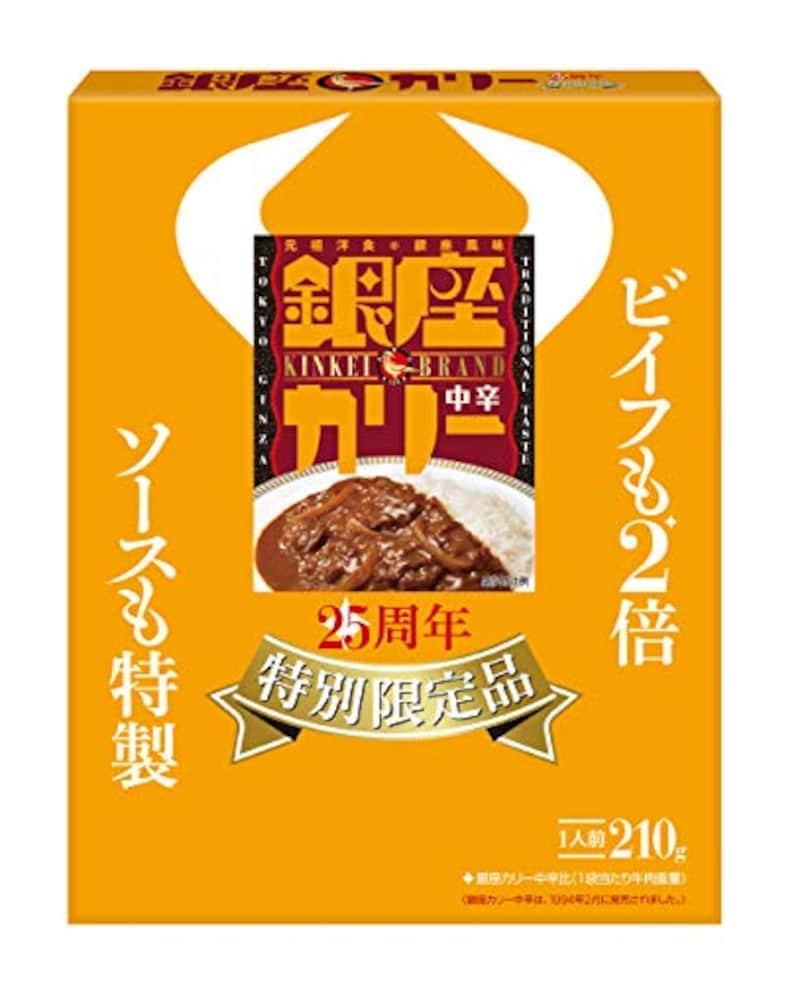 明治,銀座カリー 25周年特別限定版