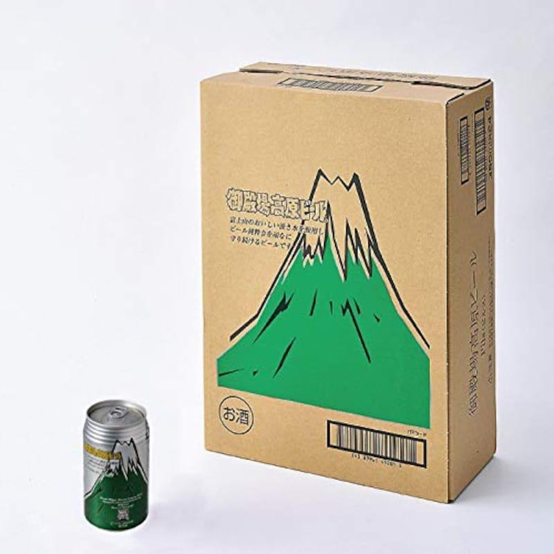 御殿場高原ビール,御殿場高原ビール ヴァイツェン24缶セット
