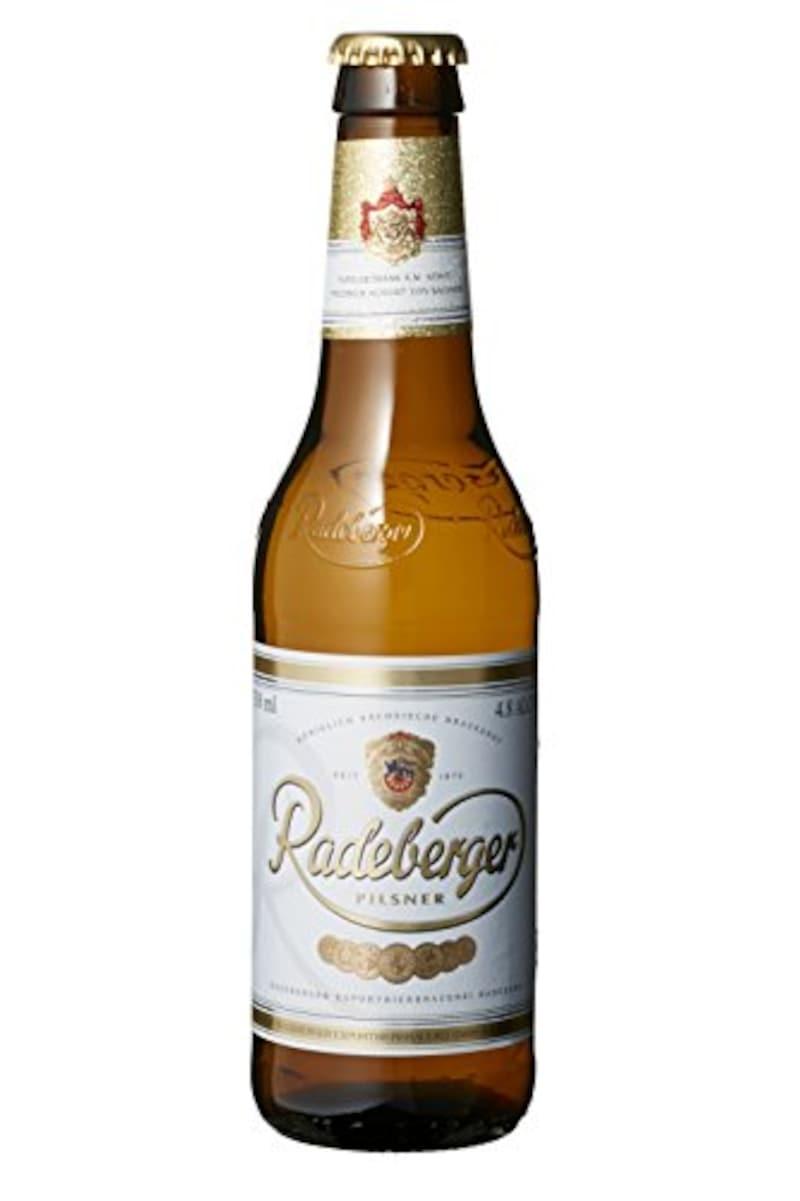 ラーデベルガー,ラーデベルガー ピルスナー 330ml瓶