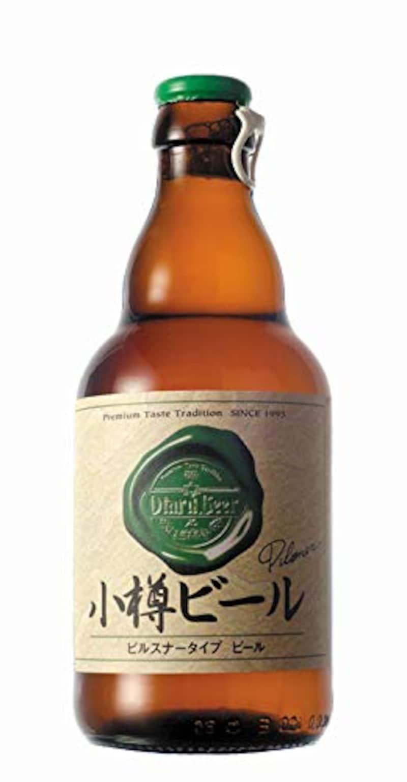 小樽ビール,ピルスナー 10本 度数4.9%