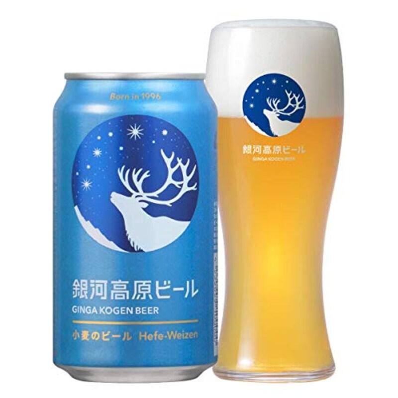 銀河高原ビール,小麦のビール ヴァイツェン 350mlx 24本