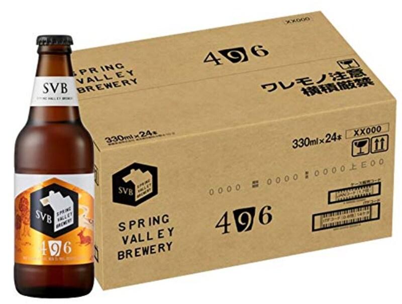 キリンビール,キリン SPRING VALLEY BREWERY 496 330ml瓶×24本入り