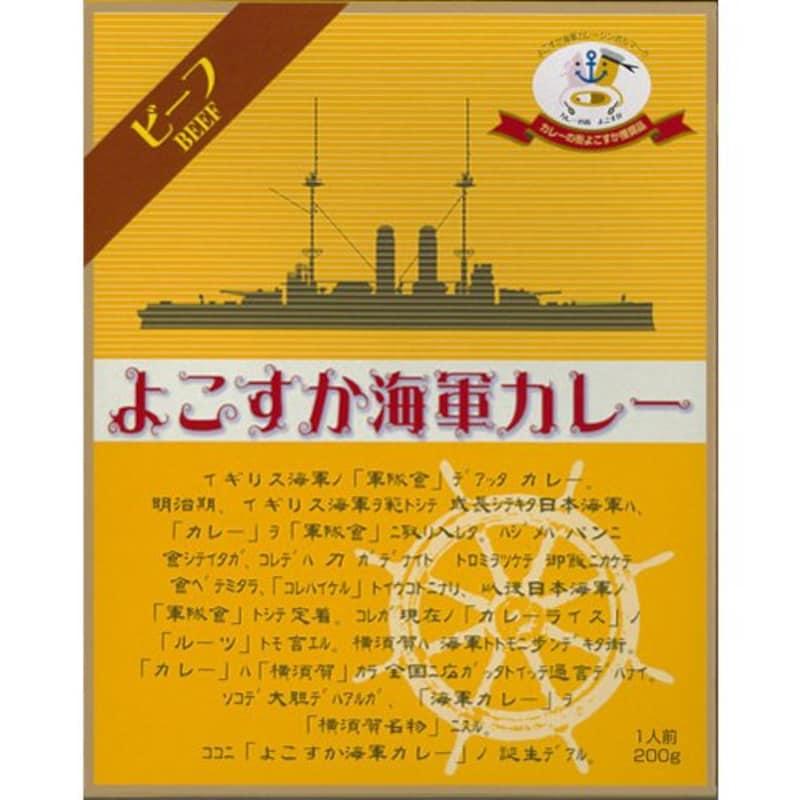 ヤチヨ,よこすか海軍カレー