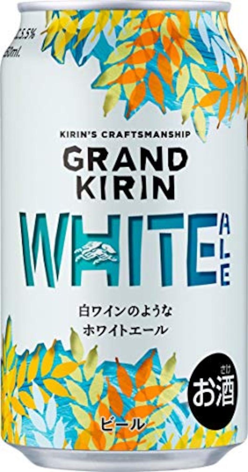 グランドキリン,WHITE ALE(ホワイトエール) 日本 350mlx24本