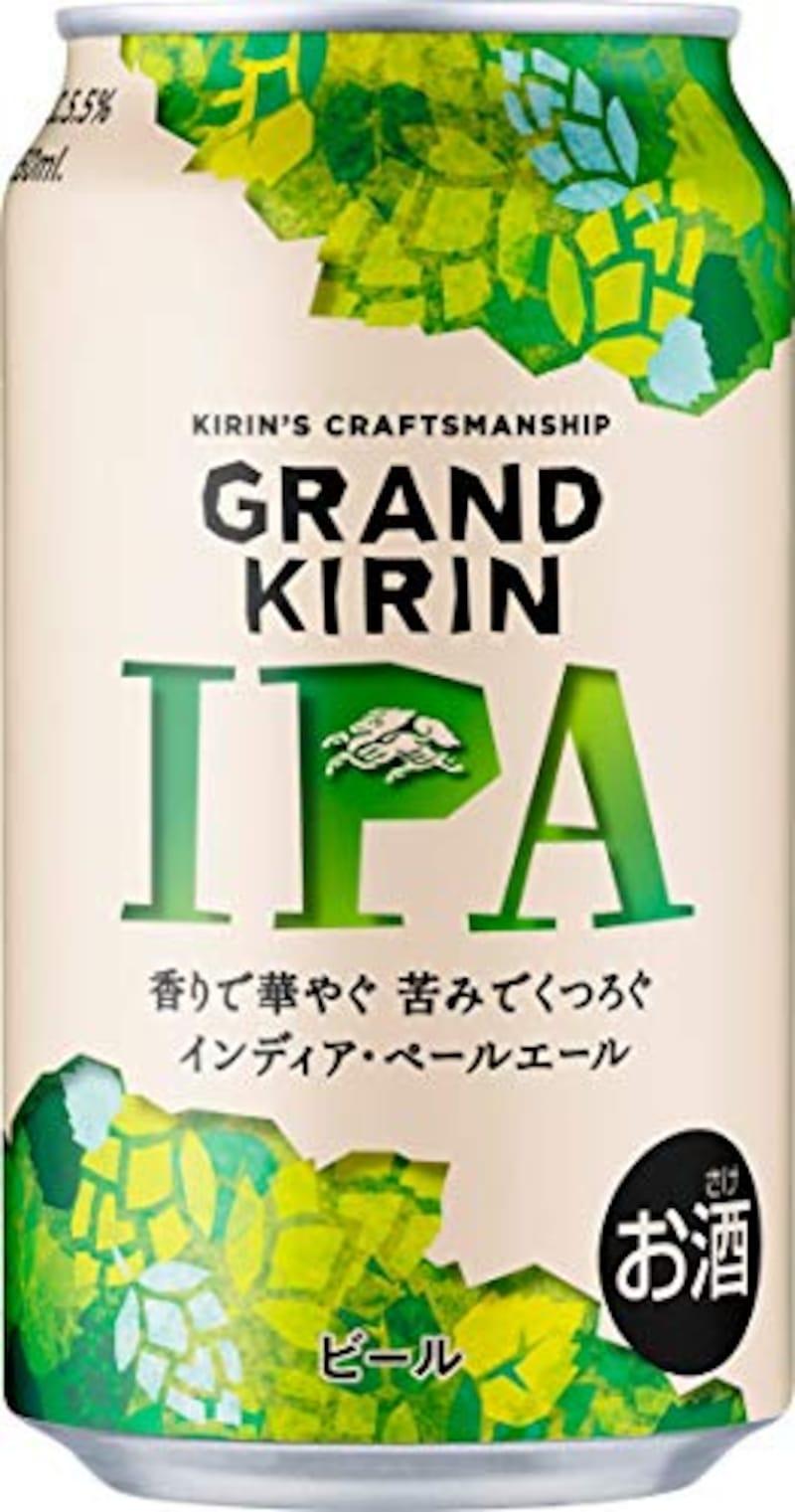 グランドキリン,IPA(インディア・ペールエール) 日本 350ml×24本