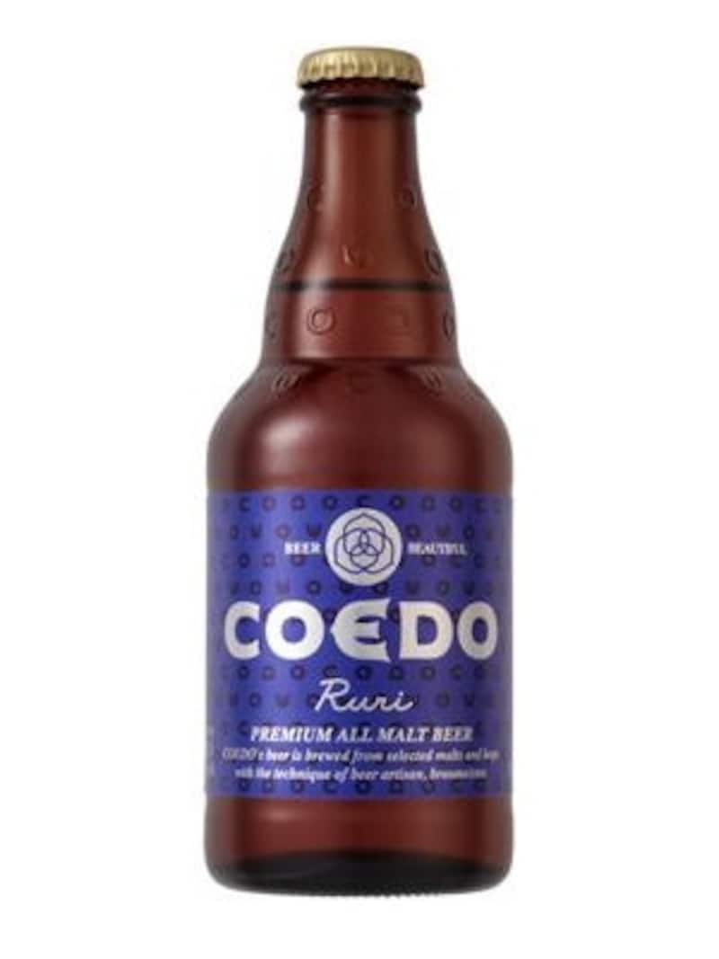 コエドビール,COEDO 瑠璃‐RURI‐ 333ml瓶×3本セット