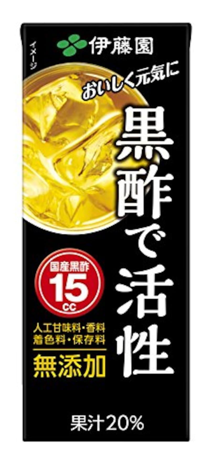 伊藤園,黒酢で活性