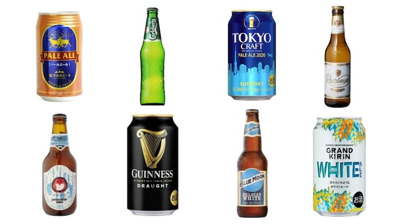 クラフトビールおすすめランキング49選|人気の飲み比べセットや種類ごとの特徴も紹介