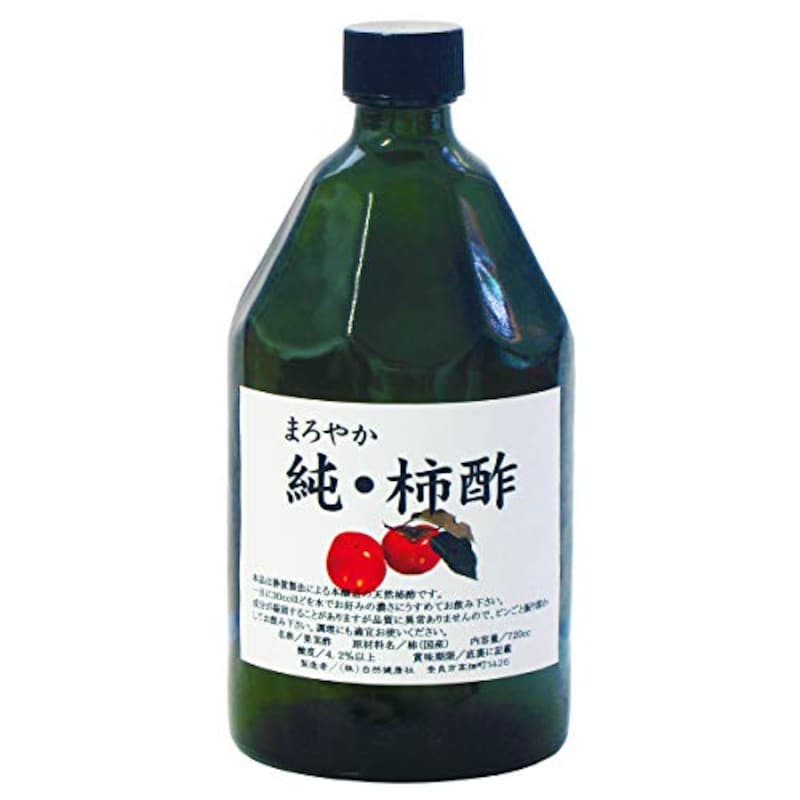 自然健康社,純・柿酢