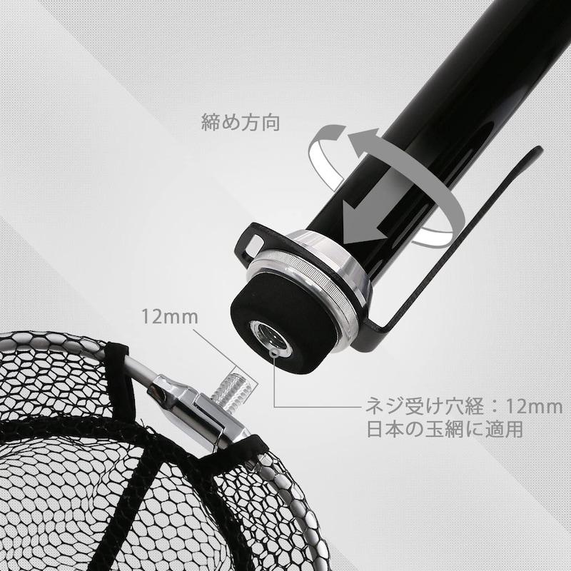 サンライク(SANLIKE),玉の柄 伸縮 ランディングポール 9継,300-フック付き