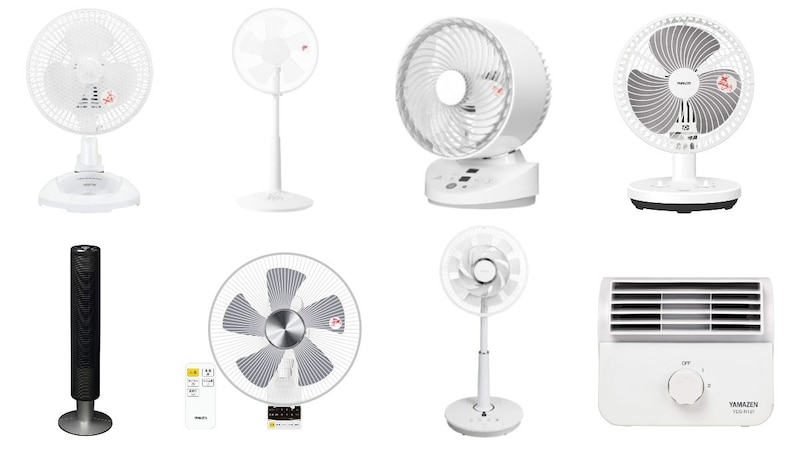 【2021年】山善扇風機おすすめ人気ランキング15選|リモコンや羽根の枚数を解説!壁掛けタイプやタワー型、DCモーター扇風機についても紹介!