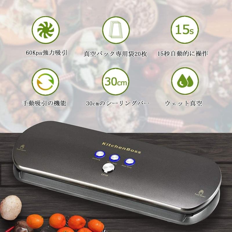 Kitchenboss,真空パック器,KG200GJP