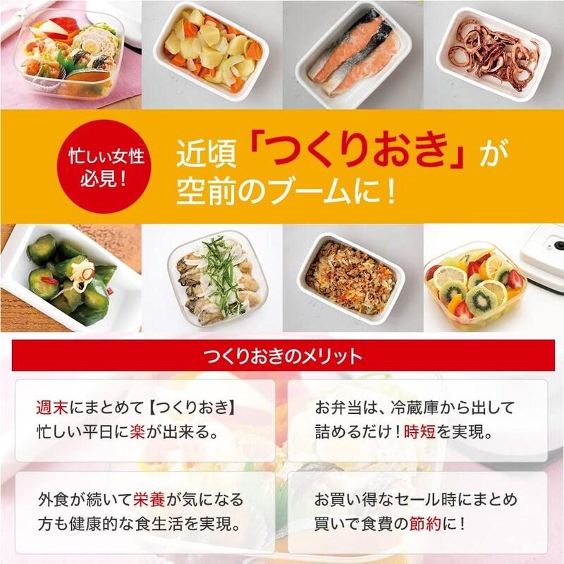 Shop Japan (ショップジャパン) ,ピタント スタイルプラス,SFS-B1-02