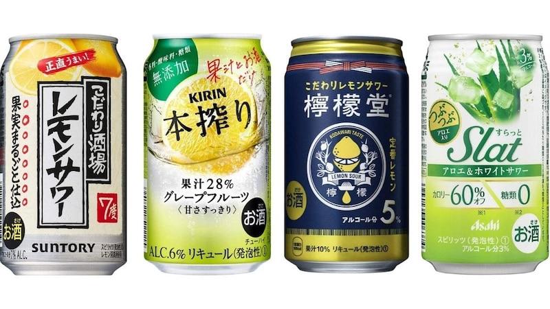 【2020】缶チューハイおすすめ人気ランキング33選|定番のレモンサワーや糖質・カロリーオフも