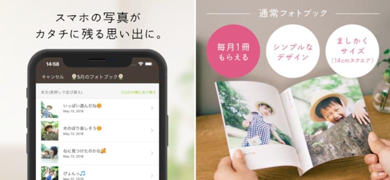 nohana(ノハナ),フォトブック印刷・作成