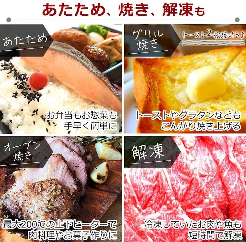 アイリスオーヤマ,オーブンレンジ,MO-F1805-B
