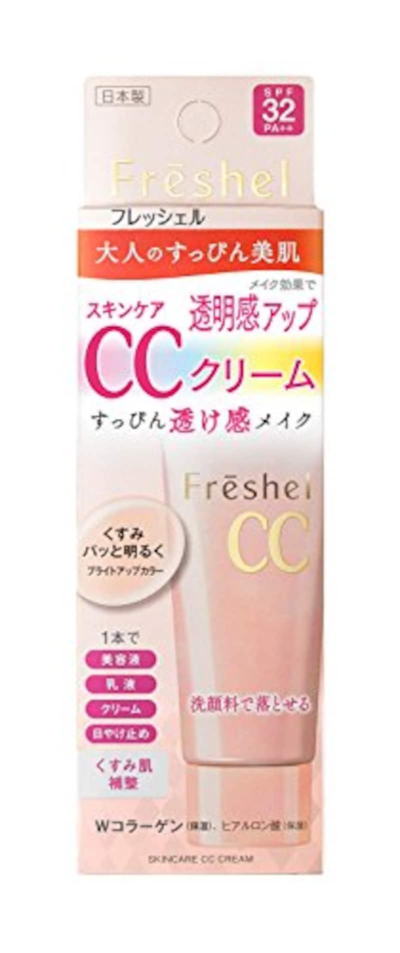 Freshel(フレッシェル),スキンケアCCクリーム