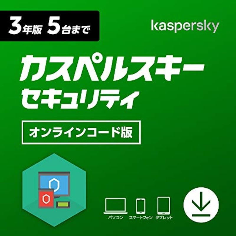 カスペルスキー,カスペルスキー セキュリティ (最新版)   3年 5台
