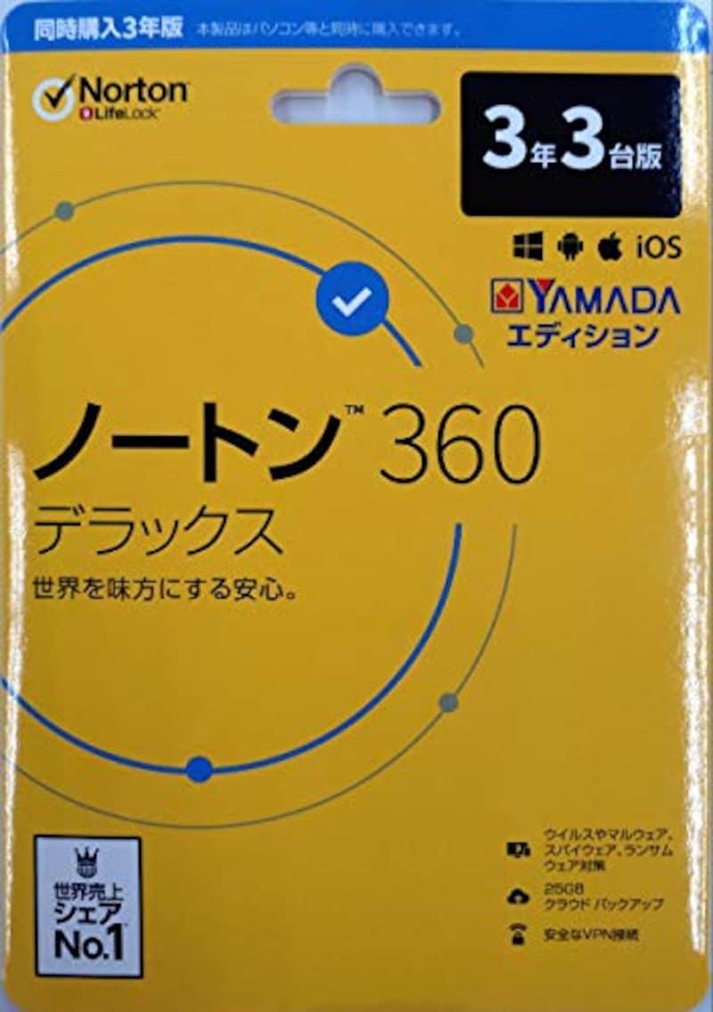 ノートン,360 デラックス セキュリティソフト YAMADAエディション
