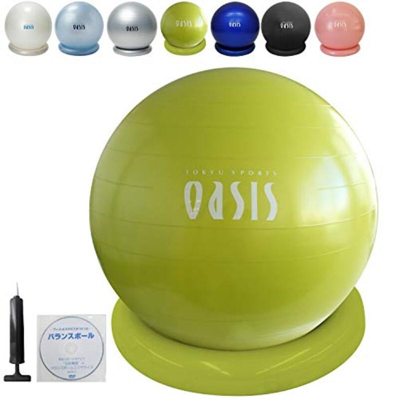 東急スポーツオアシス,バランスボール,FB-700