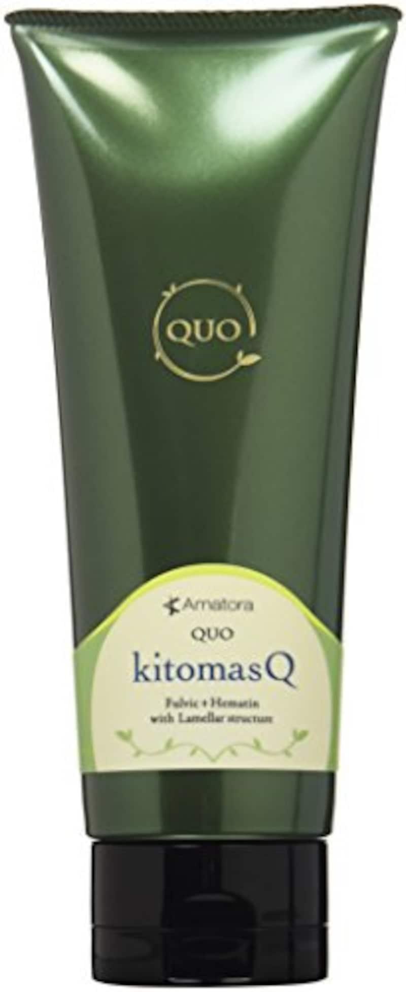アマトラ,QUOキトマスク