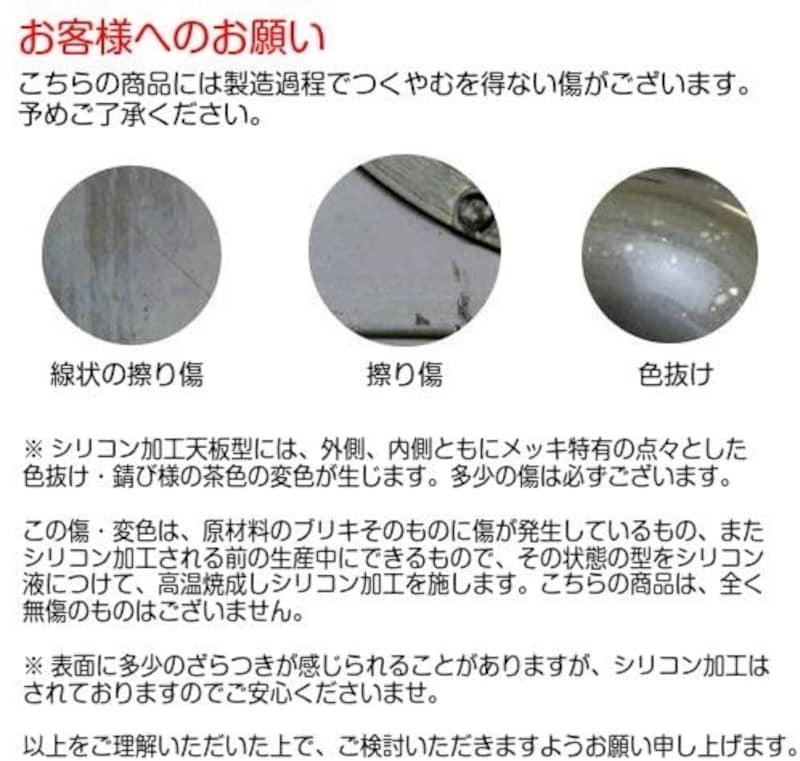 そらとぶフライパン,シリコン加工天板 日本製 6個取