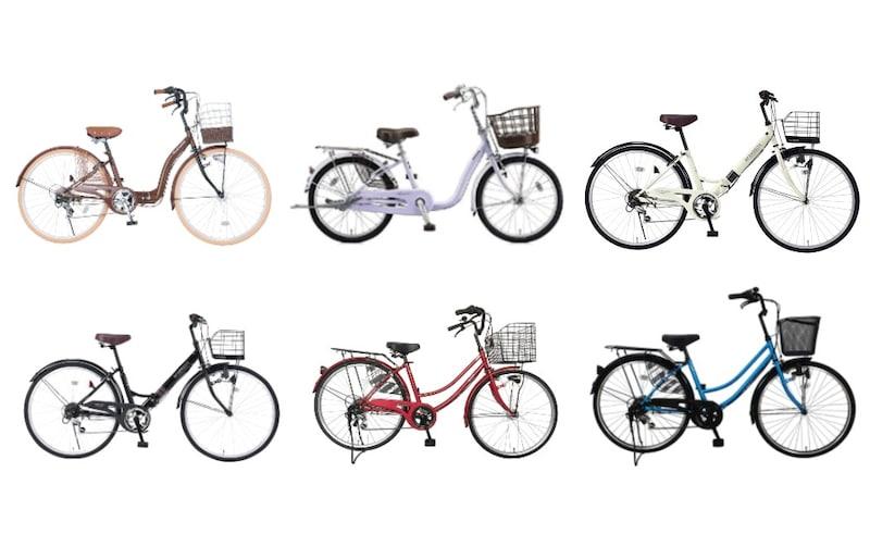 シティサイクルおすすめランキング15選|軽量でおしゃれなのは?27インチの人気商品も紹介!