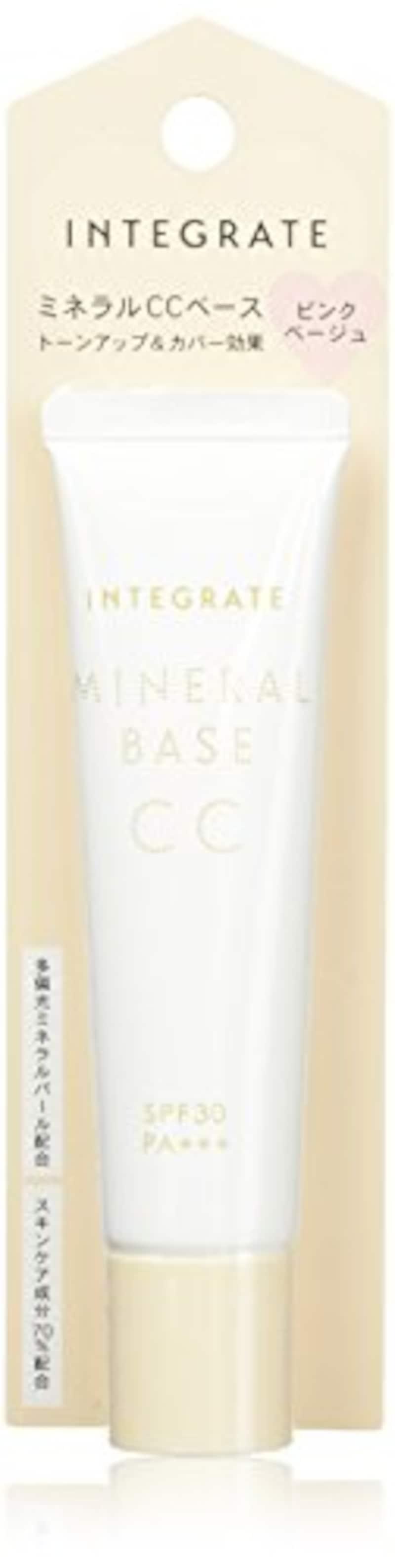 INTEGRATE(インテグレート),ミネラルベース CC SPF30・PA+++