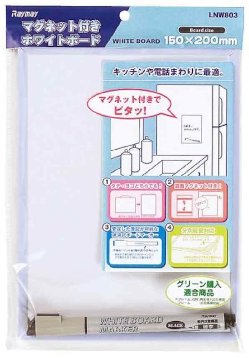 レイメイ藤井,ホワイトボード A5