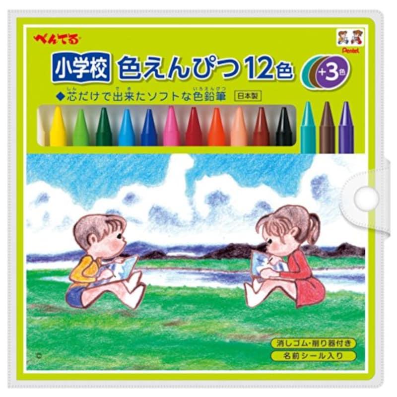 ぺんてる, 小学校色鉛筆 12色+3色,GCG1-12P3