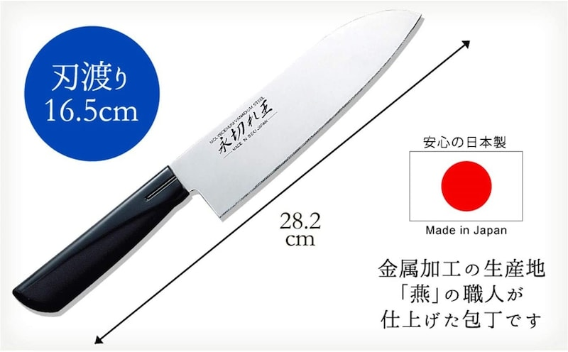 アーネスト,三徳包丁 永切れ王,A-76810